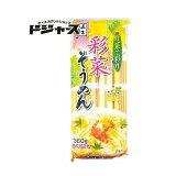 【五木食品】彩菜そうめん 360g