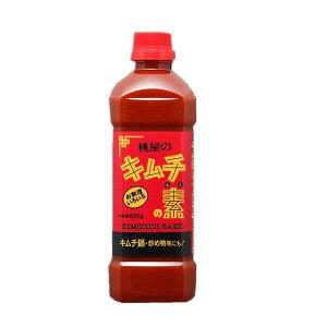 桃屋のキムチの素 朝鮮漬け 620g キムチ鍋炒め物にも!!