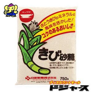 日新製糖株式会社 カップ印きび砂糖 750g 1袋