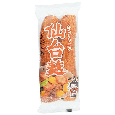 【 山形屋 】手作りの味 仙台麩(あぶら麩)2本