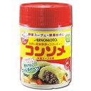 味の素 コンソメ 顆粒85g洋風スープの素