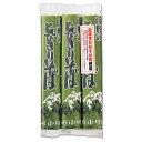 【小川製麺所】 山形のとびきりそば 150g×3束 - ディスカウントショップドジャース