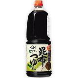 【つゆ】昆布つゆ 1.8リットル  <ヤマサ醤油>一度のご注文は11本まで