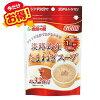 数量限定品【味源】お得用淡路島産たまねぎスープ200g
