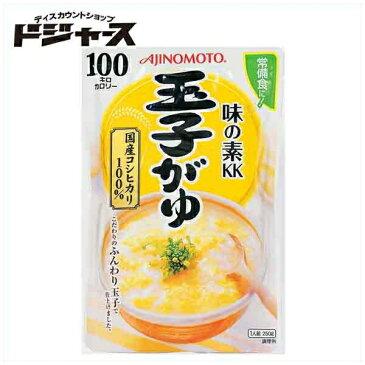 【 味の素 】 味の素KK 玉子がゆ 1人前250gおかゆ お粥