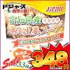 【味源・自然の館】お得用高知県産蒸し生姜スープ165g