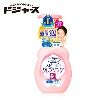 【 コーセー 】 ソフティモ スピーディー クレンジング泡 200ml