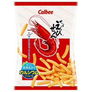 カルビー人気商品のかっぱえびせんやめられない、とまらない!◆3,000円以上送料無料キャンペー...