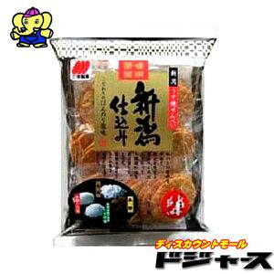 新潟うす焼きせんべい 三種類の塩に黒糖を加えたコクのあるせんべい◆5000円以上送料無料キャン...