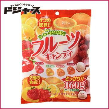 【 2層の食感 】 フルーツキャンディ どっさり160g