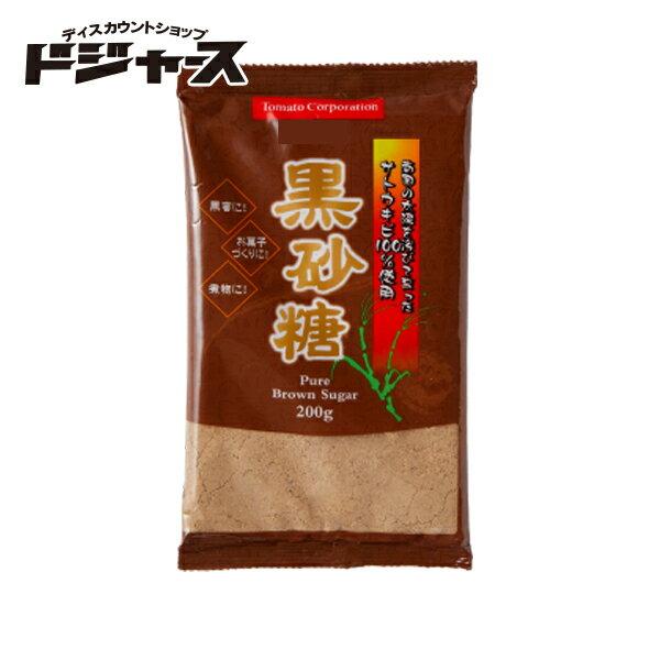 黒砂糖 200g トマトコーポレーション 管理番号022008 砂糖