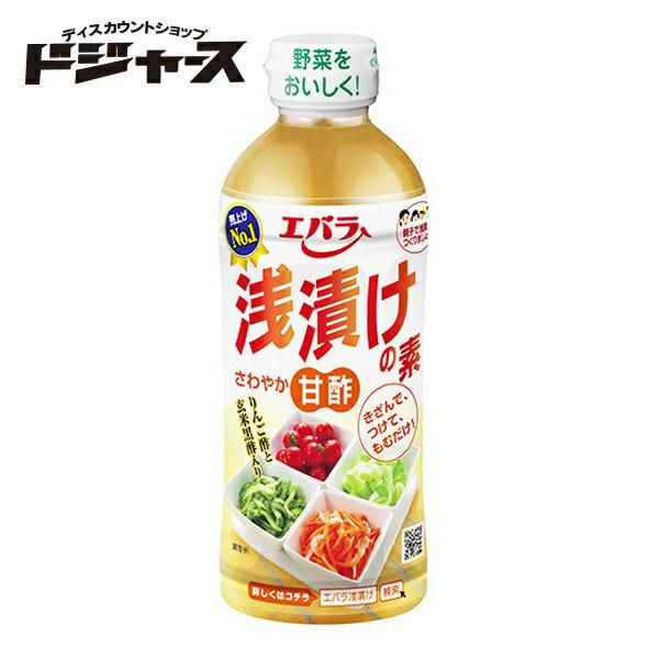 エバラ 浅漬けの素 甘酢 500ml 管理番号021907 漬物