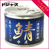 【伊藤食品】美味しいさば鯖水煮(食塩不使用)国産190gサバ缶詰