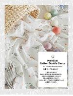 BORNYプレミアム2重ガーゼおくるみ肌に優しい綿100%出産祝いギフトブランケット
