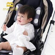 メラビー エアーベビーカーシート エアーベーシックライン ベビーカー クッション ダイパーシート チャイルド 赤ちゃん