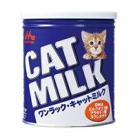 森乳キャットミルク270g