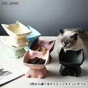 6色から選べる猫型セラミック素材キャットボウル/フードボウル