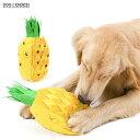 犬猫兼用/嗅覚訓練/パイナップル型13cm×30cmノーズワークマット 訓練毛布 餌マット 嗅覚訓練 ストレス解消 運動不足 集中力向上 おもちゃ 犬猫兼用 知育玩具 性格改善 鼻づまり 嗅覚活用 早食い防止 食いちぎる対策 犬噛む 運動不足