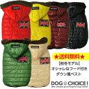 5,000円以上(税別)お買い上げで送料無料!小型犬~大型犬まで取り揃えております。アウトレッ...