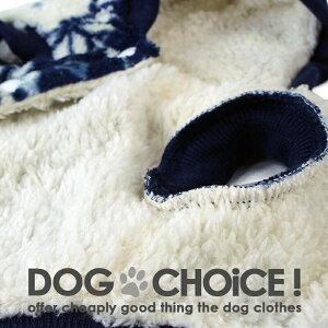 【ASONPET】モコモコふわふわノルディックボンボンあったかパーカー【犬服】【ペット服】【ドッグウェア】【激安】【お買い得】