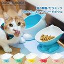 【猫の陶器/セラミック6カラーキャットフードボウル】 陶器/