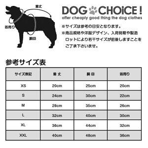 【3スターNO.00フード付きデニムカバーオール/つなぎ】