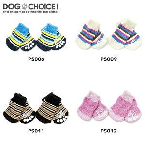 20種類から選びる犬の靴下 犬 靴下 犬用靴下 ドッグソックス ソックス【犬服/ペット服/ドッグウェア/冬服】