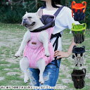 【春夏モデル】前と後ろで使用できる5色メッシュタイプリュックバッグ/スリングバッグ/抱っこひも/ペッ...