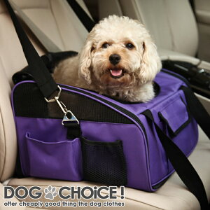★送料無料★ドライブボックスとしても利用できるとても便利なキャリーバッグ♪小型犬〜中型犬折りたたみ式収納バック付きドライブシートと併用OK!2サイズご用意しております。ショルダーキャリー/ボストンキャリー手持ち&肩掛けの2WAY