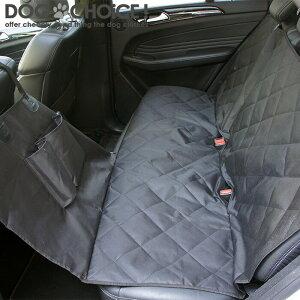 ★送料無料★【チャックで分割、セカンドシート、後部座席用】ペット用ドライブシート