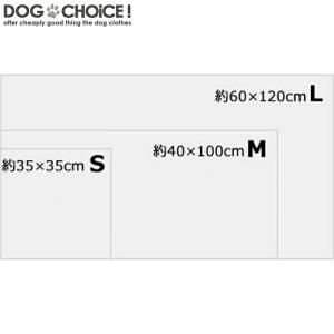 【クイックドライタオル】【40cm×100cm】Mサイズ犬用タオル猫用タオルペット用タオル超吸収超速乾マイクロファイバー素材お風呂や雨の日のお散歩後に最適