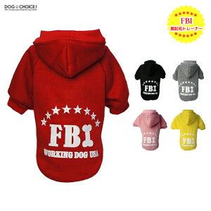 【秋冬モデル】【FBI裏起毛フード付きトレーナー】
