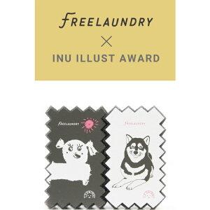 【FREELAUNDRY/フリーランドリー】選択スポンジランドリースポンジ洗濯スポンジ抜け毛ペット犬猫ペットの浮いた毛をからめとる