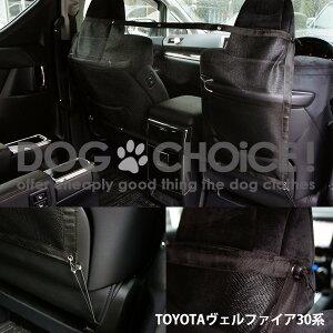 ★送料無料★車内用セーフティーネット/飛び出し防止ネット/防護ネット/ネットバリア/ネットガード/運転席、後部座席、トランクへの移動を防ぐネットです。ドライブシートと併用OK