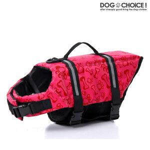 ★送料無料★【犬用ライフジャケット/犬用浮き輪】犬/ワンちゃん/ペット用ライフジャケット