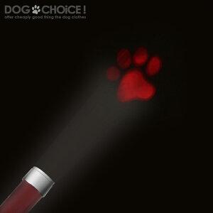 【猫用/犬用】レーザーポインターキーホルダー/ポインター/レーザーポインター/キーホルダー/LEDライト