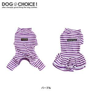 【プチプラ】【PET STYLEボーダーロンパース・つなぎ・カバーオール・スカート・ワンピース・パジャマ】