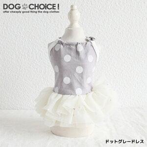 【犬服 春 夏 春用 夏用】【星柄・ドット柄6パターンレーススカートドレス】