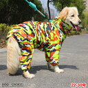 【大型犬向け】【背面マジックテープタイプ】【22#-30#】背面がマジックテープになっているフード付きフルカバータイプのレインコート 中型犬から大型犬 雨の日の散歩や梅雨時期に最適