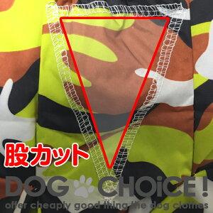 【背面マジックテープタイプ】【12#-20#】背面がマジックテープになっているフード付きフルカバータイプのレインコート