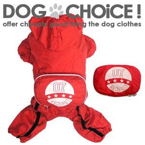 【春夏モデル】ポーチにして持ち運べるフルカーバータイプのレインコートポケットレインコート小型犬〜中型犬向け雨からしっかり守るつなぎタイプのカッパです。梅雨対策におすすめ前面ボタンタイプ