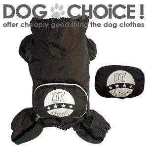 【春夏モデル】ポーチにして持ち運べるフルカーバータイプのレインコート小型犬〜中型犬向け雨からしっかり守るつなぎタイプのカッパです。梅雨対策におすすめ前面ボタンタイプ