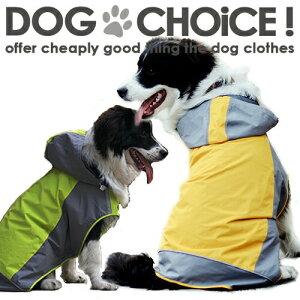 【大型犬向け】【春夏秋冬モデル】レインコート ポンチョ 着せやすいカッパ リード穴あり 雨の日…