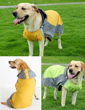 【春夏秋冬モデル】大型犬向けレインコートポンチョ着せやすいカッパリード穴あり雨の日のお散歩や梅雨時期に最適