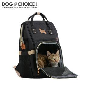 【春夏モデル】【猫・犬・猫用・犬用・猫犬用・犬猫用リュック】
