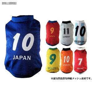【サッカーユニフォーム】とっても可愛いワンちゃんコスチューム/秋冬モデル/つなぎ/カバーオール/犬服/ペット服