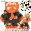 在庫処分【秋冬モデル】ハロウィン/halloween/かぼちゃパンプキンイラストパーカー 犬服 仮装 ...