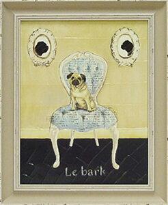 アートフレーム 「ル バーク」 【パグ】犬雑貨 犬グッズ アート【RCP】05P02jun13
