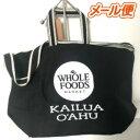 【Whole Foods Market (ホールフーズ)】Juco Tote /Shopping Eco Bag(海外エコバッグ/ジュート×オーガニックコットン)【メール便限定・送料無料】