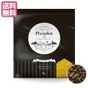 【Plaiaden(プレイアーデン】プレミアムケア8kg 全年齢用プレミアムドッグフード